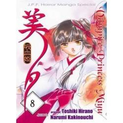 VAMPIRE PRINCESS MIYU tom 8