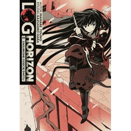 LOG HORIZON Light novel tom 6