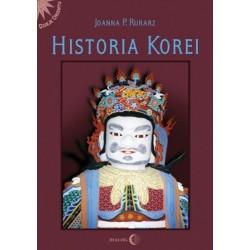 HISTORIA KOREI