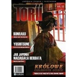 TORII nr 10