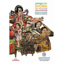 JAPONIA ERY SHOWA (1926-1989)