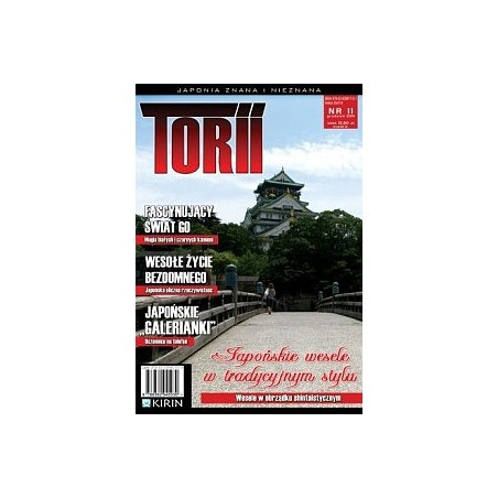 TORII nr 11