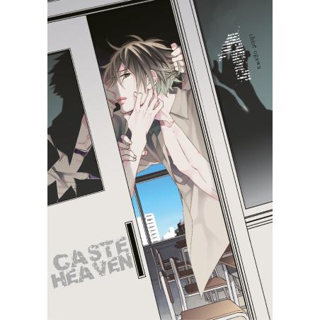 CASTE HEAVEN tom 1
