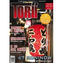 TORII nr 20