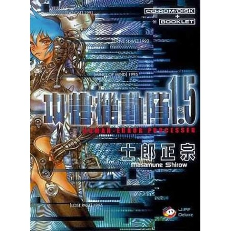 GHOST IN THE SHELL tom 1,5