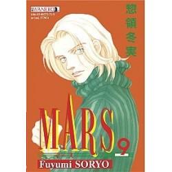 MARS tom 9