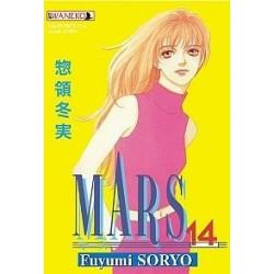 MARS tom 14