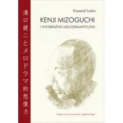 KENJI MIZOGUCHI I...