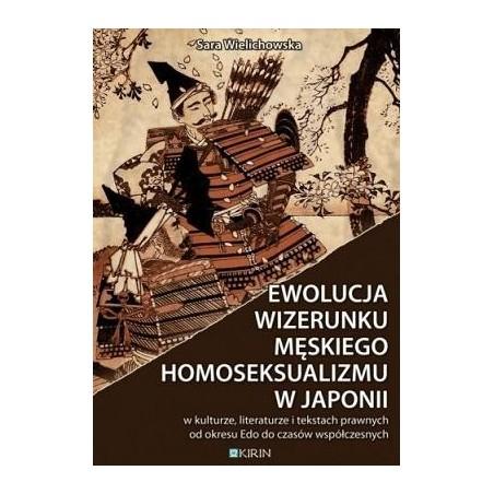 EWOLUCJA WIZERUNKU MĘSKIEGO HOMOSEKSUALIZMU W JAPONII