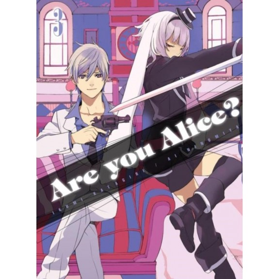 ARE YOU ALICE? tom 3