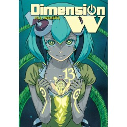 DIMENSION W tom 13
