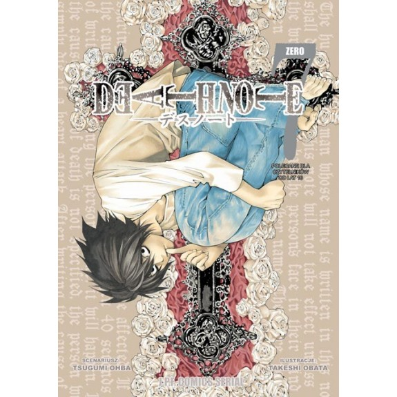 DEATH NOTE tom 7