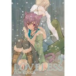 LOVELESS tom 5