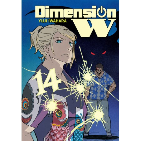 DIMENSION W tom 14
