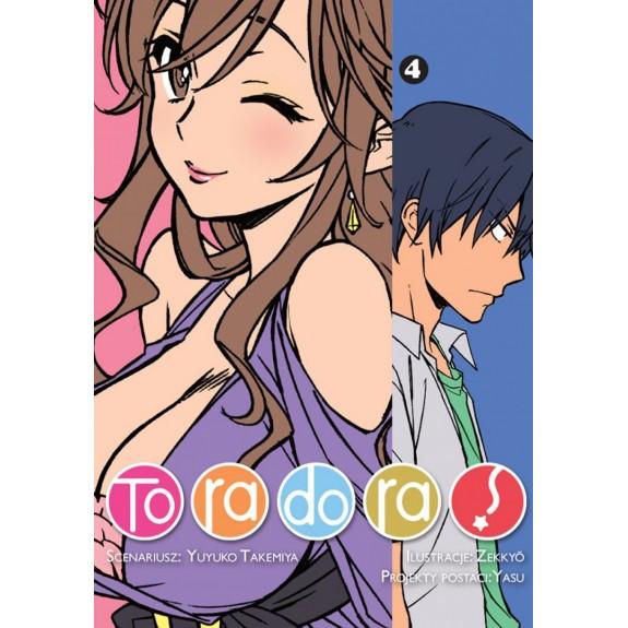 TORADORA tom 4