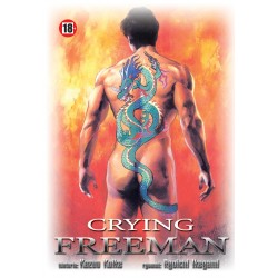 CRYING FREEMAN tom 10