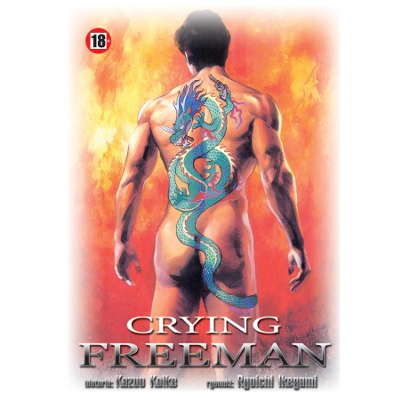 CRYING FREEMAN tom 10