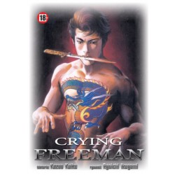 CRYING FREEMAN tom 9