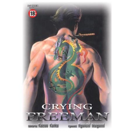 CRYING FREEMAN tom 7
