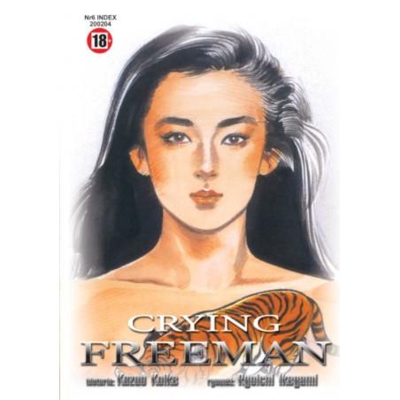 CRYING FREEMAN tom 6