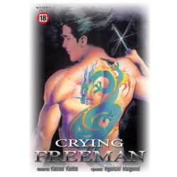 CRYING FREEMAN tom 5